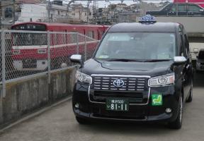 タクシー 大船