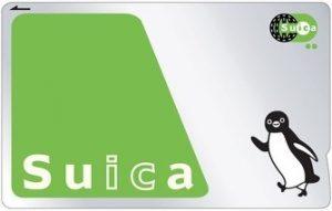 Suica(スイカ)の支払い対応のタクシーが好まれる理由