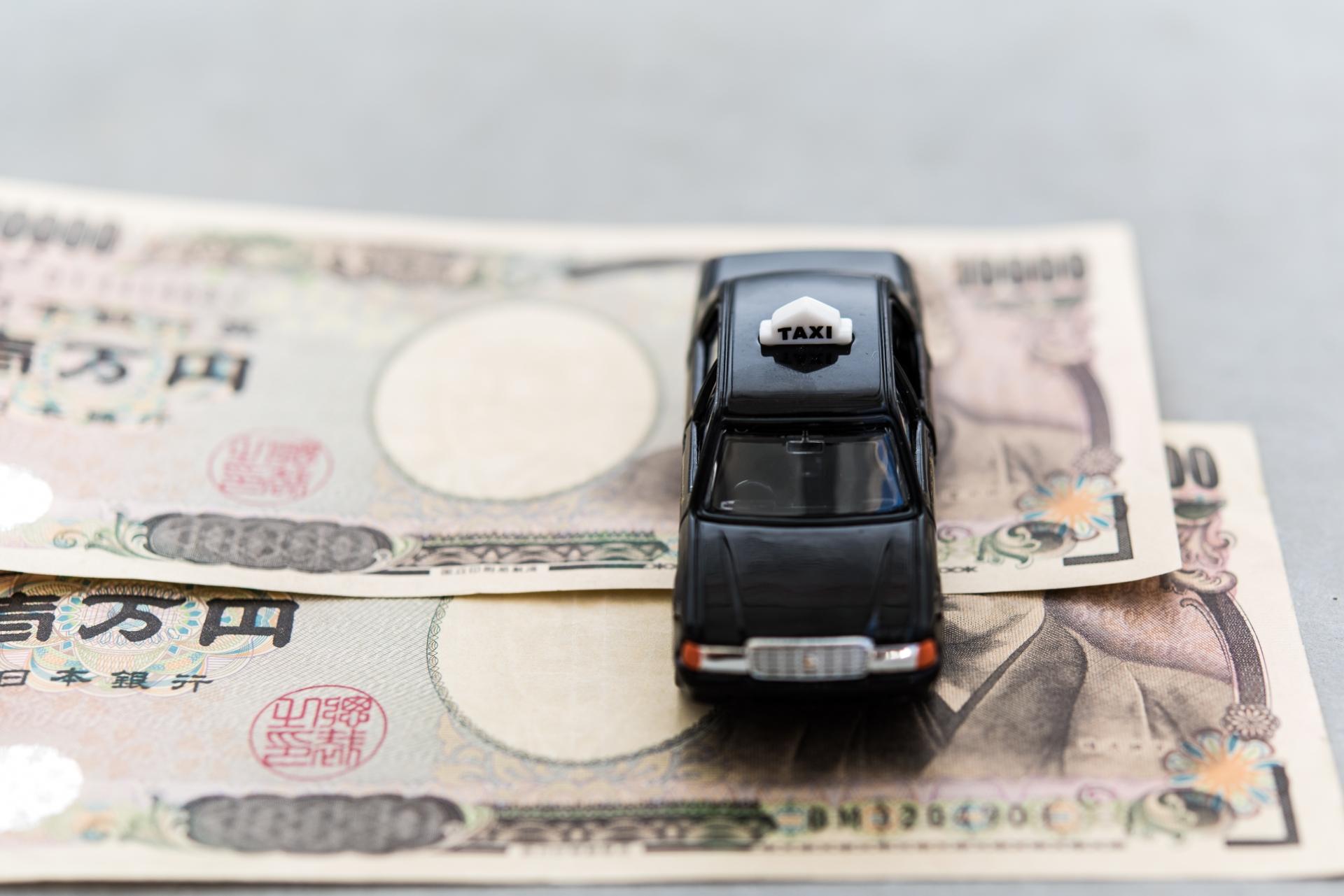 初乗り運賃410円!?タクシー運転手の収入にどんな影響が?
