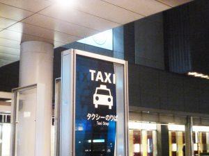 タクシーのゆっくりボタンとは?タクシー会社のECOで乗客に優しい取り組み
