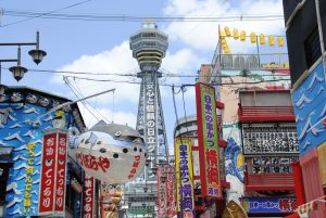 大阪の観光名所はどこ?観光タクシードライバーが覚えておきたいこと