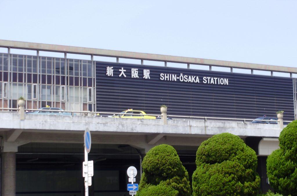 新大阪駅は常にタクシーが混雑している?国が行っている対策とは
