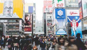 タクシードライバーが知っておきたい大阪の繁華街