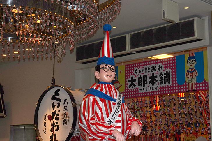 タクシー求人を見る上で知っておきたい大阪の観光名所。