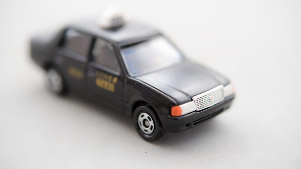東京無線タクシーとは?
