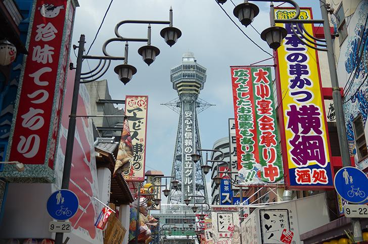 大阪は一方通行が多い?大阪ならではの交通事情とは