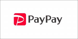 神奈川でキャッシュレス決済Paypayが使えるタクシーは?