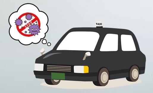 タクシー会社の新型コロナウイルス対応情報【2020年6月30日更新】
