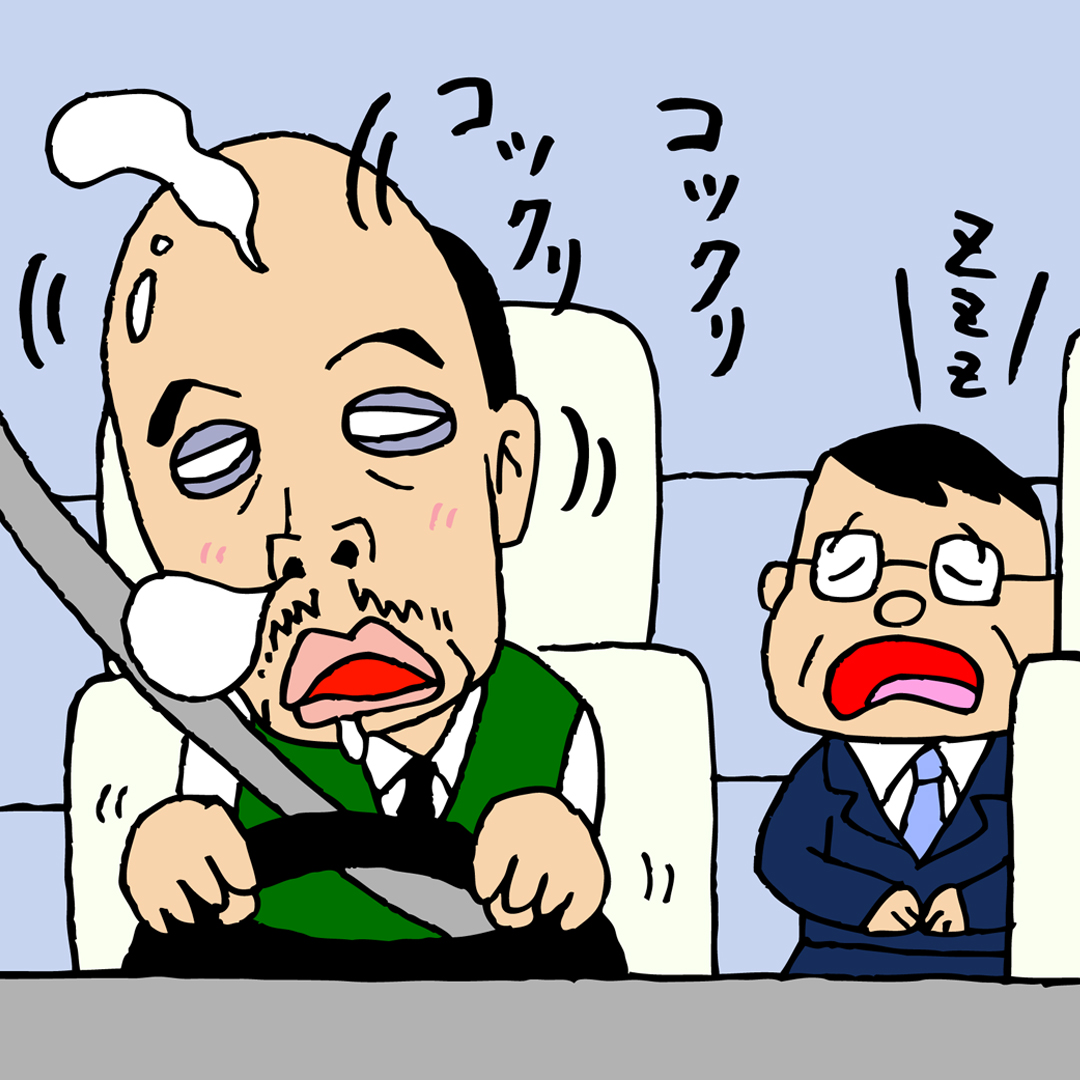 恐怖!タクシードライバーたちを怖がらせた危険な体験談!みんなの本音