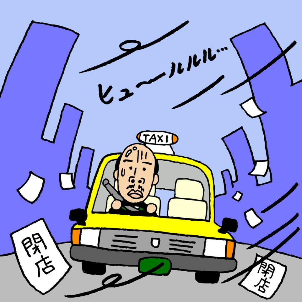 みんなの本音!コロナ/緊急事態宣言の、タクシーから見た街の様子