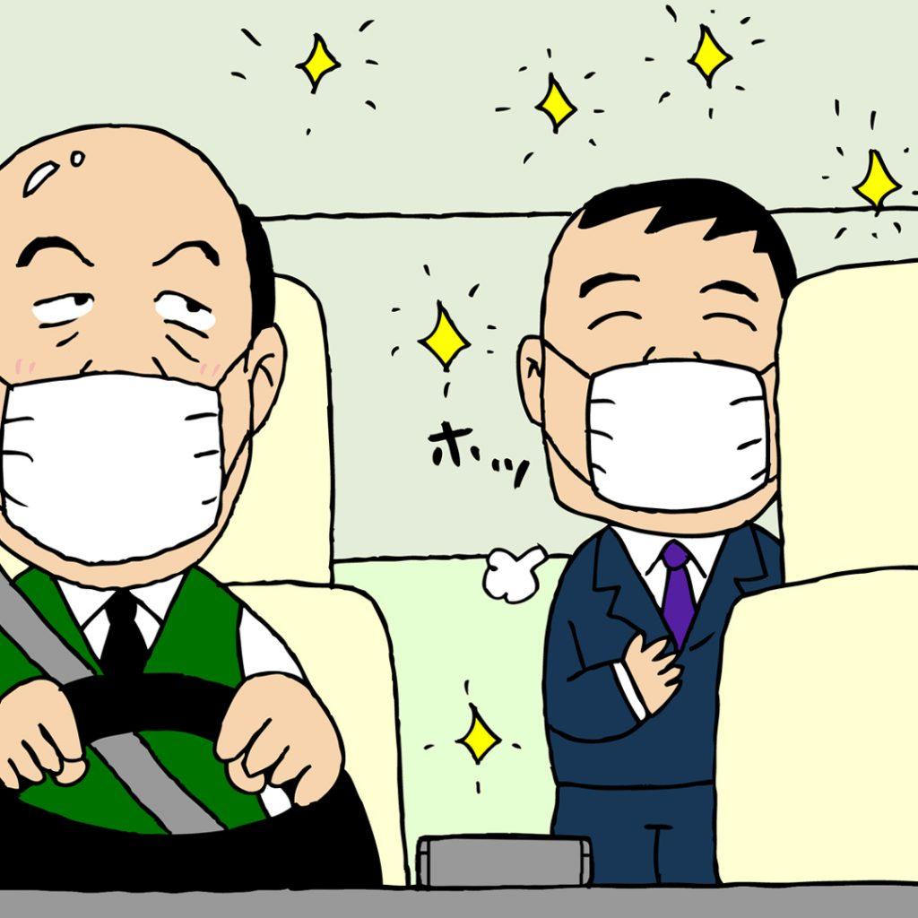 みんなの本音!タクシーのコロナ感染防止対策何してる?