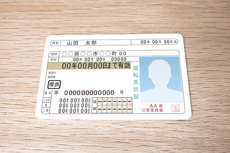 合宿免許へ潜入㊙取材!【最終話:いよいよ本番!地元で学科~免許取得編】2020年7月~9月