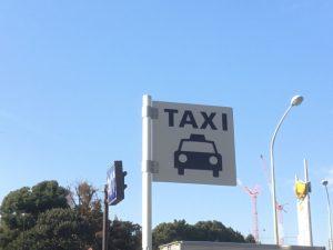 タクシー運転手に転職して後悔? その具体例と解決法【経験者が解説】