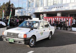 仙台市で初の「フルデマンド型乗り合いタクシー」試験運行開始