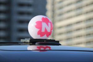 日本交通が「お花見タクシー」運行。今年の春は密を避けてお花見を♪