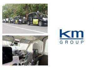 タクシー「車検対応飛沫防止ガード」を国際自動車グループが発売