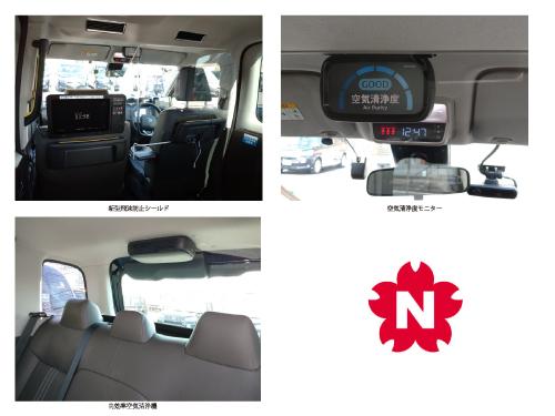 コロナ禍の移動をより快適に「日本交通」のニューノーマルタクシー