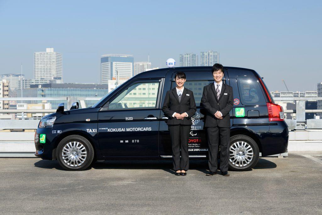 国際自動車(km)アプリ「フルクル」横浜地区での提供サービス開始へ