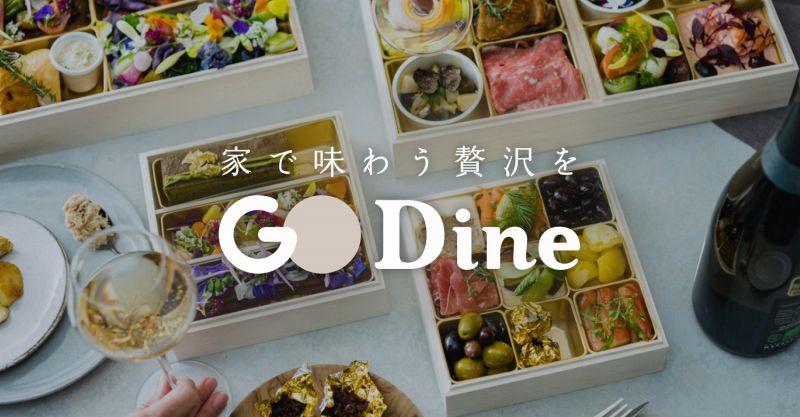 タクシーが名店の味をお届け。飲食デリバリー「GO Dine」を開始。
