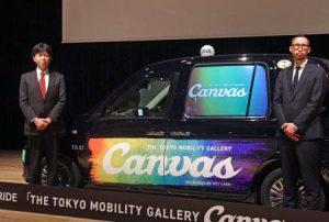 タクシー車窓サイネージサービスに天気連動広告スタート!